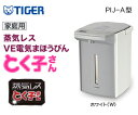 タイガー魔法瓶(TIGER) 蒸気レスVE電気まほうびん(電気ポット・電動ポット) とく子さん【RCP】容量3.0L PIJ-A300-W