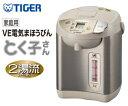 タイガー魔法瓶(TIGER) 電気まほうびん「とく子さん」 2.2Lタイプ PIK-A220C【RCP】 PIK-A220-C