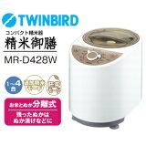 �ڥ�����������Ƶ�(�����ѥ���ѥ������ƴ�) ���Ƹ���(1��4����)��RCP�ۥĥ���С���(TWINBIRD)��MR-D428W