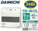 ダイニチ(DAINICHI) 石油ファンヒーター 大容量タンク 16(12)畳用【RCP】ブルーヒーター FW-4615L-W