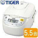 【JBH-G101W】タイガー魔法瓶(TIGER) マイコン炊飯ジャー(マイコン炊飯器) 炊きたて 5.5合炊き【RCP】 JBH-G101-W