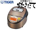 【JKT-B181TD】タイガー魔法瓶 IH炊飯器 炊きたて 1升炊き・10合炊き【RCP】TIGER IH炊飯ジャー JKT-B181-TD