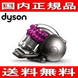 (Dyson)DC4602P17May1320-May26-MayDC46MH