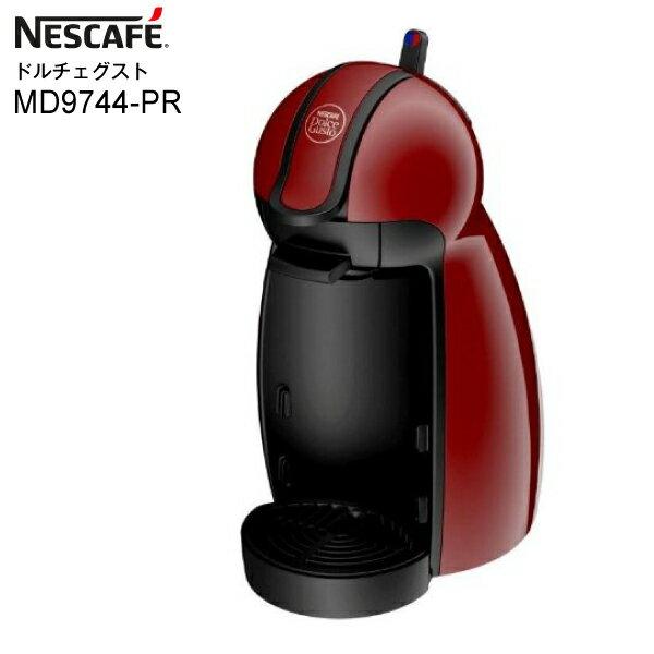 【MD9744(PR)】【送料無料】ネスカフェ ドルチェ グスト Piccolo Premium(ピッコロ プレミアム) 本体 コーヒーメーカー【RCP】NESCAFE ワインレッド MD9744-PR