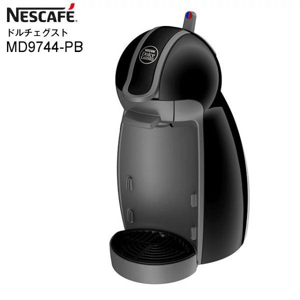 【MD9744(PB)】【送料無料】ネスカフェ ドルチェ グスト Piccolo Premium(ピッコロ プレミアム) 本体 コーヒーメーカー【RCP】NESCAFE ピアノブラック MD9744-PB