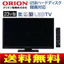 外付けHDD録画対応液晶TV(地上デジタル・BS・CS対応)
