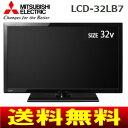 【送料無料】三菱電機(MITUBISHI) REAL(LB7シリーズ) 32V型液晶テレビ(32型・