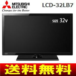 LCD-32LB4_1