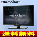 【送料無料】19V型(19型/19インチ) 液晶テレビ 地デジ専用【RCP】nexxion(ネクシオン) WS-TV1955B