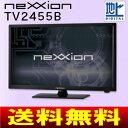 【送料無料】24型液晶テレビ(24V型・24インチ) 地デジのみ(1波) 新品【RCP】ネクシオン(nexxion) WS-TV2455B