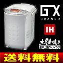 【送料無料】タイガー魔法瓶(TIGER) IHホームベーカリー やきたて 土鍋焼き 1斤タイプ【RCP】GRANDXシリーズ KBX-A100-W