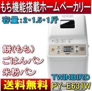 how to make mochi in bread machine
