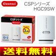 【送料無料】【HGC9SW】三菱レイヨン 浄水器交換カートリッジ クリンスイ・cleansui CSPシリーズ【RCP】1箱2個入り HGC9SW