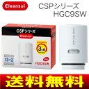 【送料無料】【HGC9SW】三菱レイヨン 浄水器交換カートリッジ クリンスイ・cleansui