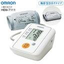 【送料無料】 HEM-7111 オムロン 血圧計 上腕式 デジタル自動血圧計 敬老の日 ギフト