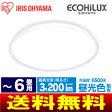 【送料無料】【CL6D-4.0D】アイリスオーヤマ LEDシーリングライト 6畳用 調光機能付 LED照明器具【RCP】エコハイルクス(ECOHiLUX) CL6D-4.0D