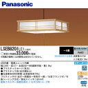 【送料無料】パナソニック LEDペンダントライト 和風タイプ 6畳〜8畳用 和室・居間に最適【RCP】Panasonic LSEB8201LE1