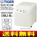 【送料無料】【SMJ-B180WL】タイガー魔法瓶 TIGER 餅つき機・もちつき器 1升用(10合) 1.8Lタイプ 力じまん【RCP】 SMJ-B180-WL