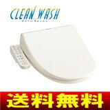 ������̵������ǡ����������غ�(�����غ�)������CLEAN WASH(������å���)��RCP�ۡ�02P09Jul16�ۡ�SCS-T160