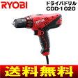 【送料無料】RYOBI(リョービ) ドライバドリル(電動ドライバードリル) 電動工具・DIYツール【RCP】 CDD-1020