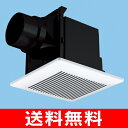 【送料無料】パナソニック(Panasonic) 天井埋込形換気扇 ルーバーセットタイプ【RCP】 FY-17C7