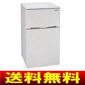 【送料無料】【AR100E】アビテラックス(Abitelax) 2ドア冷凍冷蔵庫 96L 小型冷蔵庫 新生活(一人暮らし用) 人気機種AR-100C(AR100C)の後継品【RCP】 AR-100E