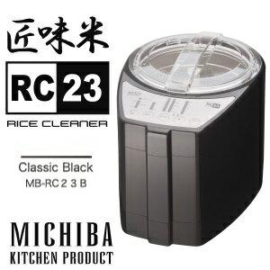 MB-RC23B_1