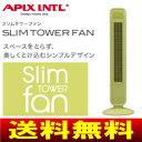 【送料無料】扇風機 スリムタワーファン(スリムファン/タワー型)リモコン付 アロマオイル対応【RCP】アピックス(APIX) AFT-594R(GR)