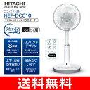 【送料無料】【HEFDCC10】日立 DCモーター扇風機(コンパクト扇・サーキュレーター・送風機)立体首振り(リモコン付き)微風(うちわ風) 20cm 5枚羽根タイプ【RCP】(HITACHI) HEF-DCC10