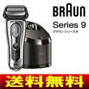 【送料無料】【9095CC】ブラウン(BRAUN) 電気シェーバー(メンズシェーバー) シリーズ9 4枚刃 お風呂剃り対応【RCP】Series9 9095cc