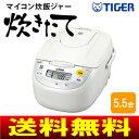 【送料無料】JBH-G101W タイガー魔法瓶 TIGER マイコン炊飯ジャー マイコン炊飯器 炊きたて 5.5合炊き【RCP】 JBH-G101-W