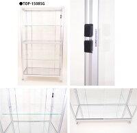 コレクションケース TOP-1508SG(TOP-1508SG+ガラス棚板3枚付き) 最高級バージョン