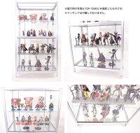 ガラスコレクションケース TOP-1508SG ガラス棚板3枚付属 最高級バージョン