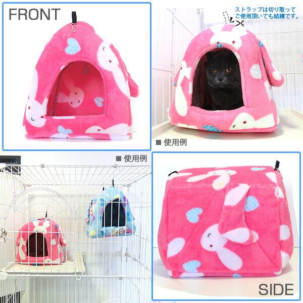小猫・小動物用福桃ペットハウス・バニー使用例セット内容 - ウインドウを閉じる