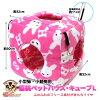 小型猫・小動物用 福桃ペットハウス・キューブL ラビットピンク福桃ランドオリジナル