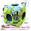 小型猫・小動物用福桃ペットハウス・キューブLラビットピンク福桃ランドオリジナル