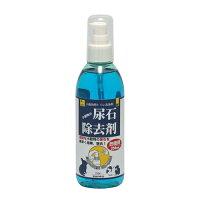 小動物の尿石除去剤 お徳用 D01 SANKO(三晃/サンコー)