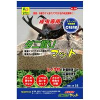 ダニ取りマット 040 SANKO(三晃/サンコー)