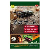 カブト虫用 育成マット 5L 016 SANKO(三晃/サンコー)