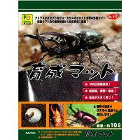 カブト虫用 育成マット 10L 017 SANKO(三晃/サンコー)