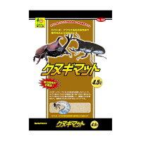 クヌギマット 4.5L 003 SANKO(三晃/サンコー)