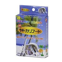 オカヤドカリフード 575 SANKO(三晃/サンコー)