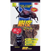 樹皮マット 198 SANKO(三晃/サンコー)