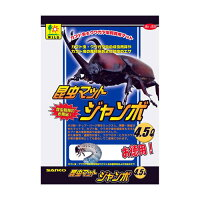 昆虫マット ジャンボ お徳用 4.5L 005 SANKO(三晃/サンコー)