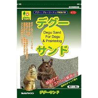 デグーサンド 410 SANKO(三晃/サンコー)