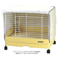 イージーホーム60用ケージカバー 499 SANKO(三晃/サンコー)