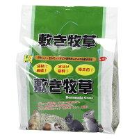 敷き牧草 1kg 512 SANKO(三晃/サンコー)