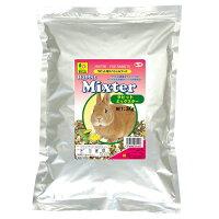 ラビットミックスター お徳用 741 SANKO(三晃/サンコー)