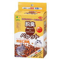 小動物用脱臭ペレット 769 SANKO(三晃/サンコー)