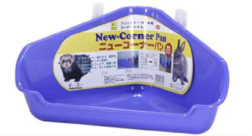 ニューコーナーパン 776 SANKO(三晃/サンコー) - ウインドウを閉じる